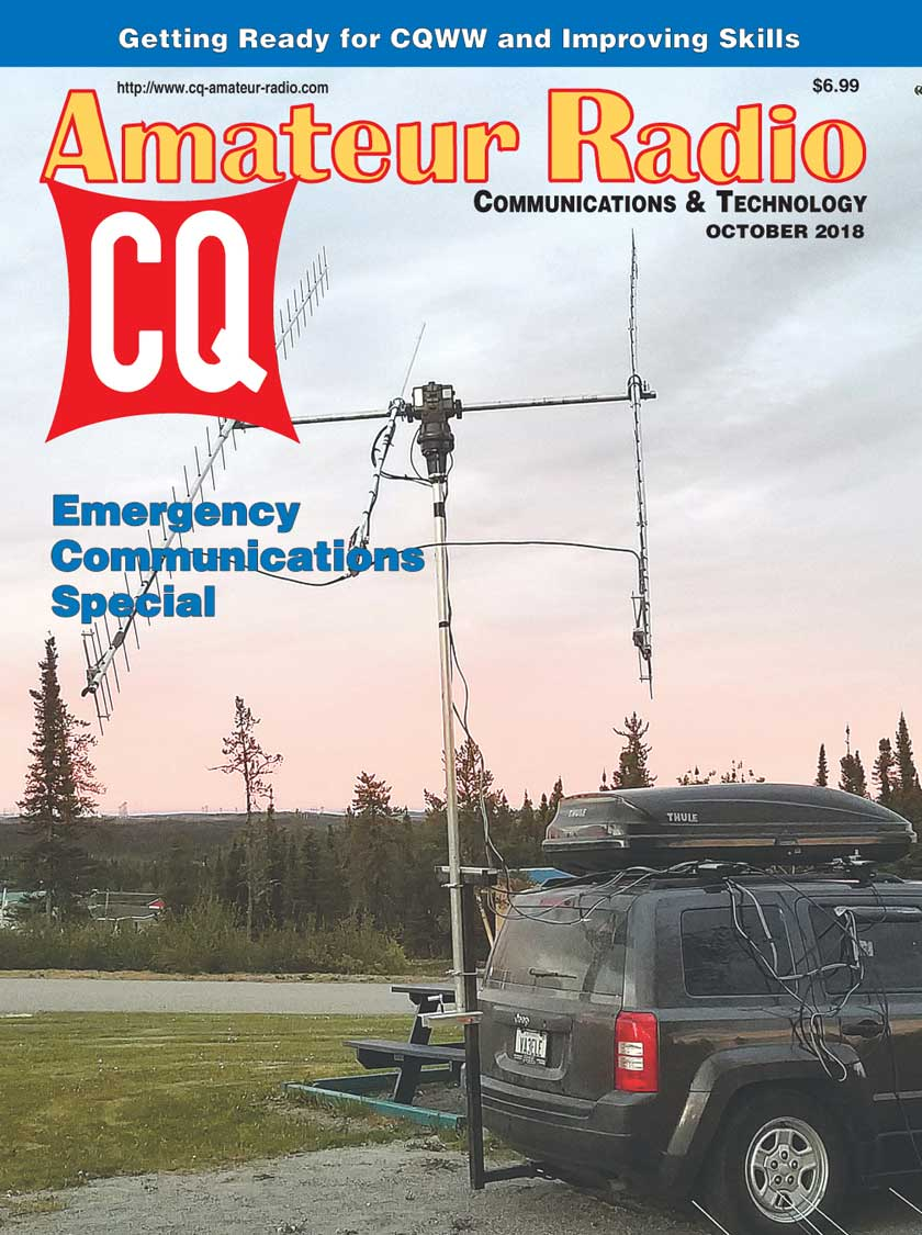 cq - current issue